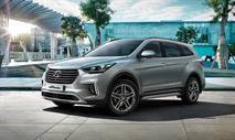 Hyundai выпустил для России 202 особых Grand Santa Fe