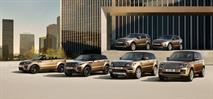 Land Rover покупают в АВИЛОН. Это же элементарно! Land Rover 2016 г.в. с выгодой до 1 840 000 рублей!, фото 1