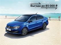 Новый Volkswagen Polo на уникальных условиях, фото 1
