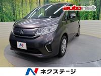 Honda Stepwgn 2.0 4WD