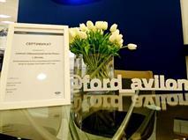 Лучшим дилером по продаже кредитных продуктов в России по итогам 2017 года признан дилерский центр АВИЛОН Ford!