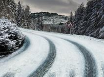 Проверьте зиму на прочность вместе с АВИЛОН Land Rover всего за 2018 рублей