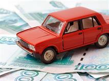 В РФ стали выписывать транспортный налог за проданные авто, фото 1