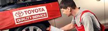 Комплексная диагностика Toyota – будьте уверены в своем автомобиле на 100%, фото 1