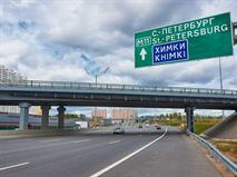 Платную трассу «Москва-Петербург» не успеют запустить к ЧМ-2018, фото 1