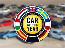 В Европе назвали номинантов на звание «Автомобиль года»