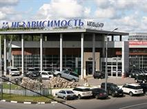 Дилер «Независимость» закрыл все автосалоны в Москве