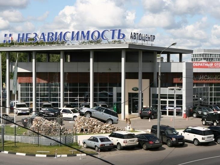 Один изстарейших автодилеров закрыл все салоны в столице России