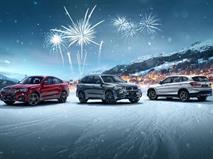 Возьмите от этого года самое лучшее вместе с АВИЛОН BMW.  , фото 1