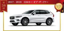 В Японии назвали лучший автомобиль года, фото 1