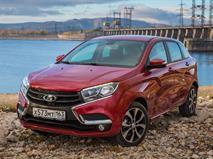 Четыре модели Lada подешевели на 20 тысяч рублей, фото 1