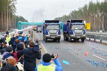Платный участок на М-3 «Украина» удлинили на 20 км