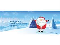 Сервисный центр АВИЛОН Hyundai дарит подарки!, фото 1