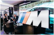 BMW M Boutique – задаёт новые стандарты!, фото 2