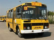 На автобусы для перевозки детей установят мигалки
