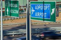 На платной трассе «Москва-Петербург» подняли тарифы, фото 1