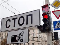 В 2018 году в Москве станет на 50 процентов больше камер
