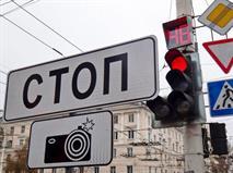 В 2018 году в Москве станет на 50 процентов больше камер, фото 1