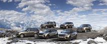 Ваш новый Land Rover 2016 г.в. с выгодой до 1 137 870 рублей в «АВИЛОН», фото 1