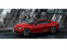 Audi – новый партнер программы «Аэрофлот Бонус», фото 1