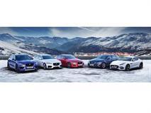 Новый Jaguar 2016 г. в. с выгодой до 1 320 000 рублей в «АВИЛОН», фото 1