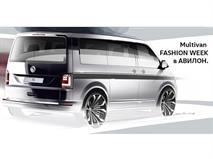 Multivan FASHION WEEK в АВИЛОН Volkswagen, фото 1