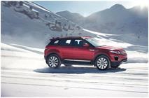 Range Rover Evoque специальной серии от 2 642 000 рублей в «АВИЛОН», фото 2