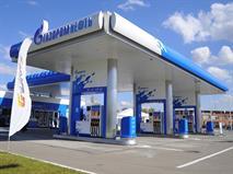 Первой жертвой требования Путина удешевить топливо стал «Газпром», фото 1
