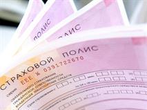 В РФ повысят цену ОСАГО за опасное вождение