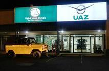 УАЗ начал продажи в Коста-Рике, фото 1