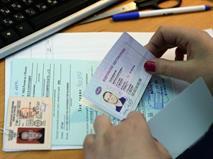 Водительские права в РФ начнут продлевать автоматически