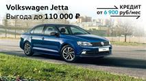 Неподвластная времени элегантность – Volkswagen Jetta, фото 1