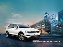Volkswagen Tiguan City в АВТОПРЕСТУС – всегда в центре внимания, фото 1