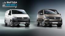 Volkswagen T6 – идеален в любой ситуации, фото 1