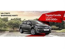 Toyota Corolla. Настоящая легенда с выгодой 100 000 рублей, фото 1