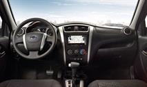Datsun 16V: может поможет?, фото 9