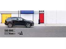 Lexus NX – самовыражение как искусство, фото 1