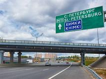 Проезд по трассе «Москва – Петербург» будет в два раза дороже обещанного