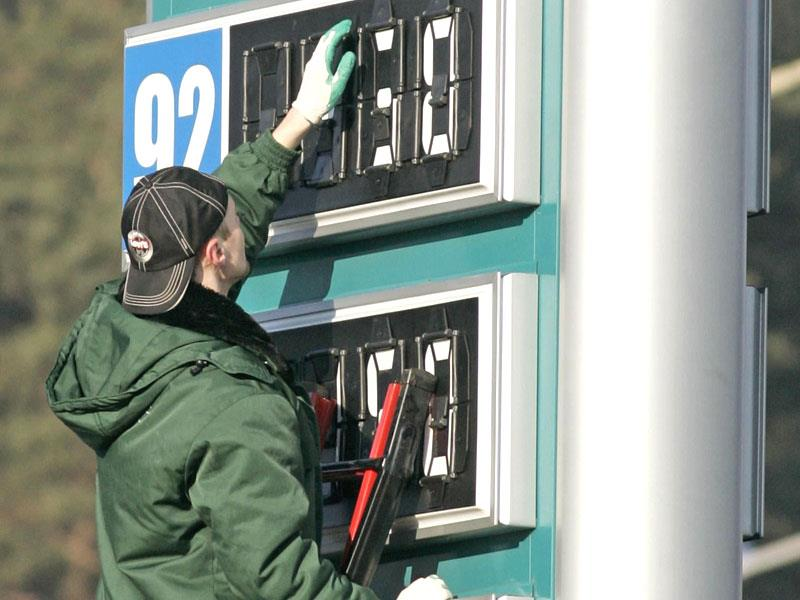 Цены набензин в нынешнем году могут вырасти на5,3%