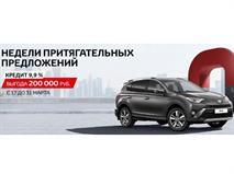 Стиль. Харизма. Качество. Toyota RAV4 c выгодой до 200 000 рублей, фото 1