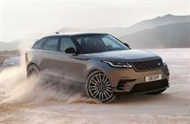 Новый Range Rover Velar специальной серии за 3 890 000 рублей в «АВИЛОН», фото 1