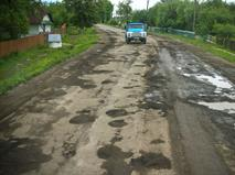 В РФ повысят НДФЛ ради развития дорог, фото 1