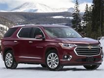 Chevrolet назвал рублевую цену нового Traverse, фото 1