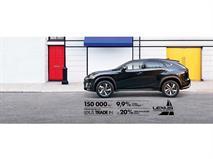 Lexus NX – новый уровень городской мобильности, фото 1