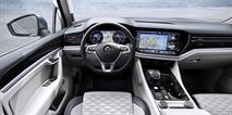 VW назвал рублевую цену нового Touareg, фото 3