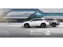 Cмелый дизайн и легкость управления. Lexus RX в Лексус – Волгоградский, фото 1