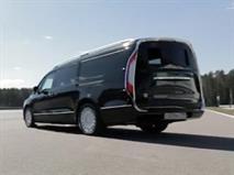 Российский микроавтобус Aurus показали сзади
