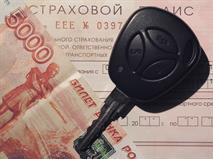Средняя цена ОСАГО вырастет на 1200 рублей