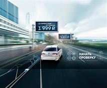 Будьте уверены в вашем Volkswagen. Весенняя комплексная проверка в АВТОПРЕСТУС, фото 1