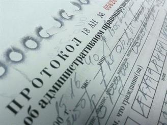 В РФ отменят 50-процентную скидку на часть нарушений ПДД